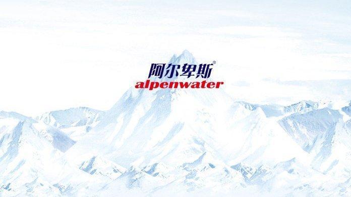 Milan d'Oriente: ecco Alpenwater, il primo sponsor cinese